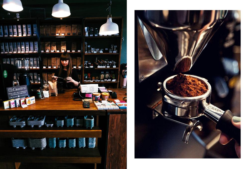 фирменные магазины чай кофе
